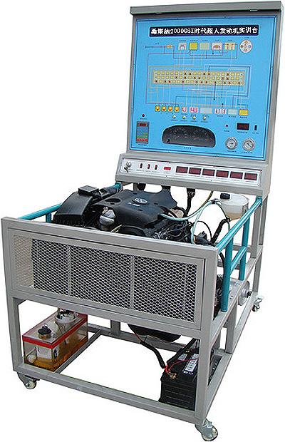 桑塔纳2000gsi时代超人发动机实训台